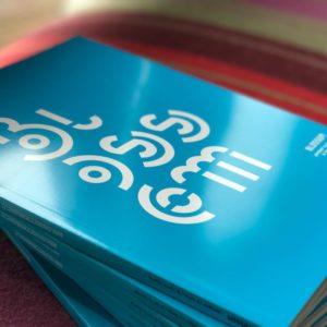 Un peu de bleu par temps pluvieux... belle lecture !